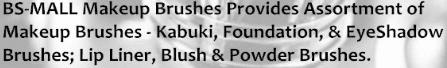 BS-MALL(TM) Makeup Brushes Premium Makeup Brush Set Synthetic Kabuki Makeup Brush Set